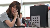 Oshima Yuko akan Jadi Sekertaris Gubernur Tokyo dalam Drama Barunya