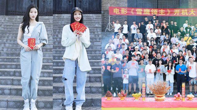 Sun Rui Fei Qinyuan SNH48 drama
