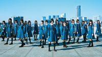 "1st Single Keyakizaka46 ""Silent Majority"""