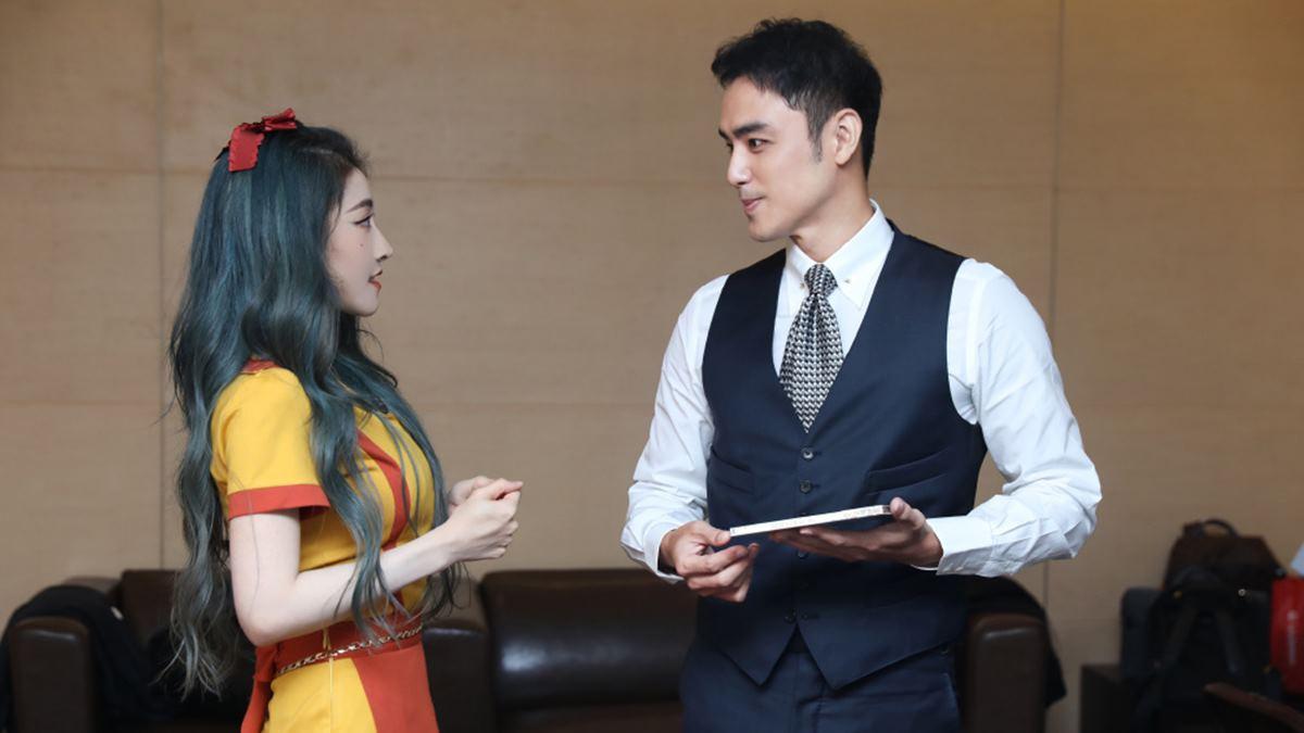 Yu Yan THE9 Ming Dao