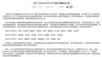 SNH48 umumkan penyesuaian Team di SNH48 Group