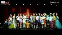 Digelar Meriah, Inilah 16 Member Terpilih Untuk Menjadi Senbatsu BNK48 3rd Album