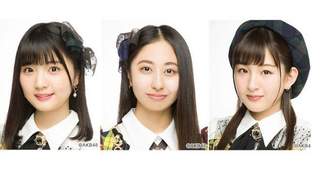 Inoue Miyu, Nunoya RIru & Shiobara Karin