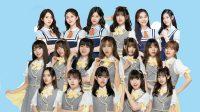 CKG48 akan Bawakan Setlist Teater AKB48