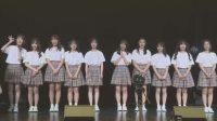 AKB48 Team SH Perkenalkan Member Generasi Ketiga