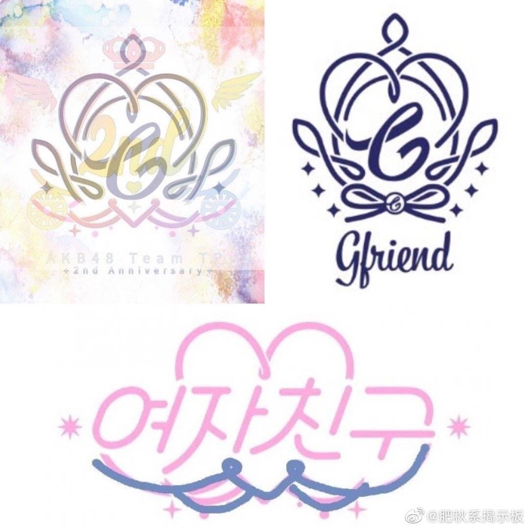 Akb48 team tp gfriend