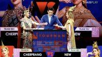 Cherprang BNK48 Dituduh Curang Oleh Netizen saat Lawan New di Janken Tournament