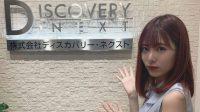 Cho Orie Eks STU48 Umumkan Agensi Barunya