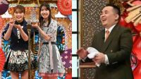 Komedian Takashi Utsumi Milk Boy Positif COVID-19, Sempat Syuting Bareng Kashiwagi Yuki AKB48