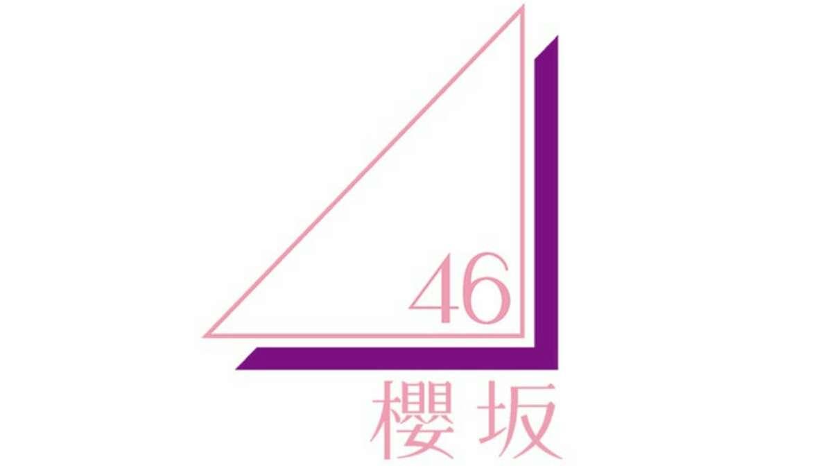 Sakurazaka46 logo