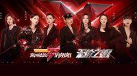 'Sisters Who Make Waves' Berakhir, Inilah 7 Wanita yang Bakal Debut dalam Girl Grup 'Priceless Sisters'