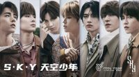Boy Grup S.K.Y Rilis Single Debut Mereka 'BURN'