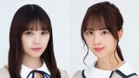 Yoda Yuki And Sato Kaede - Foto (jshowbiz.com)