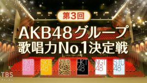 AKB48 Group 3rd No.1 Singing Competition