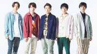 Arashi akan Rilis Single Digital yang Diproduseri Sam Hollander 'Party Starters'