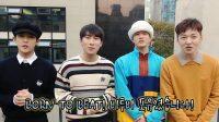 BTOB 4U Ungkap Tanggal Debut Dengan Mini Album 'INSIDE'
