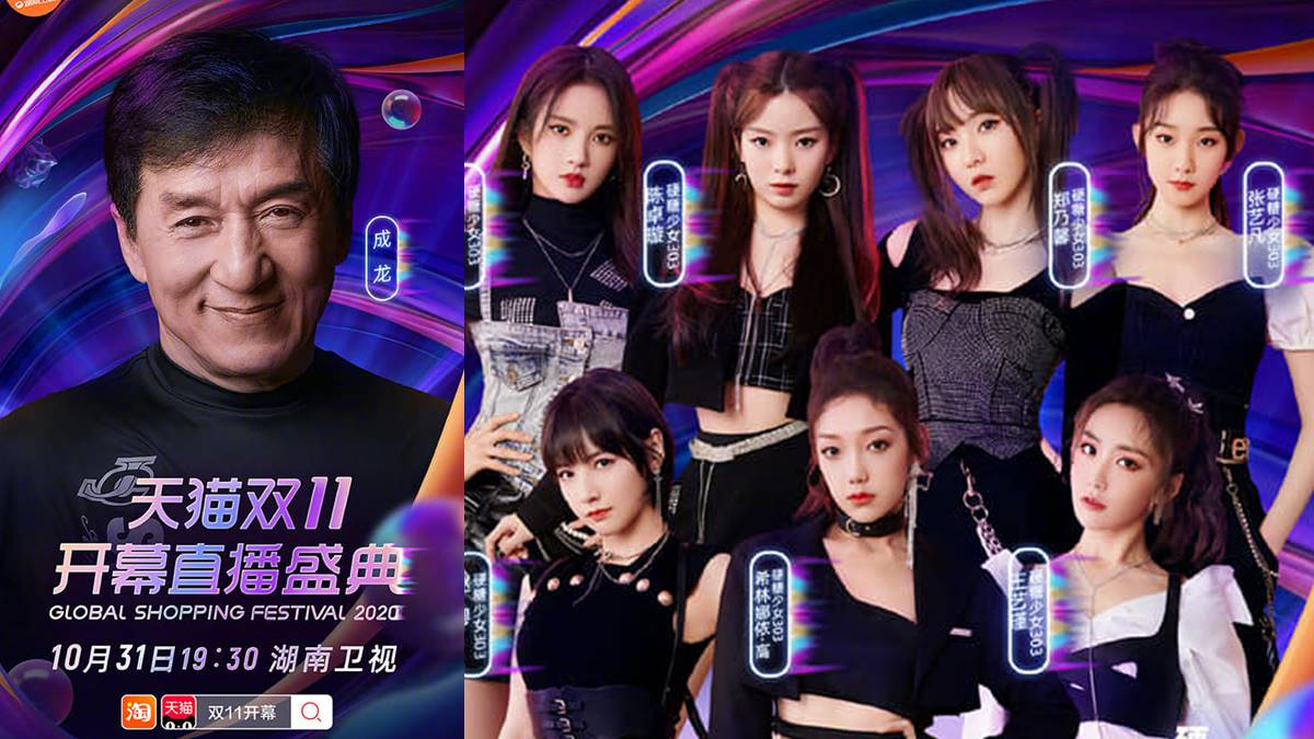 BonBon Girls 303 Jackie Chen