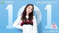 Kimberley Chen Bongkar Sisi Kelam dari Acara Survival Produce 101 China
