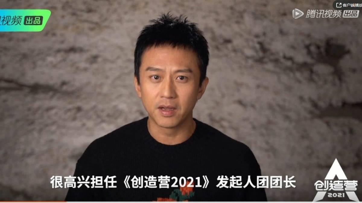 Deng Chao Chuang 2021