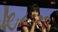 Susul Melati, Desy Genoveva Umumkan Kelulusannya dari JKT48