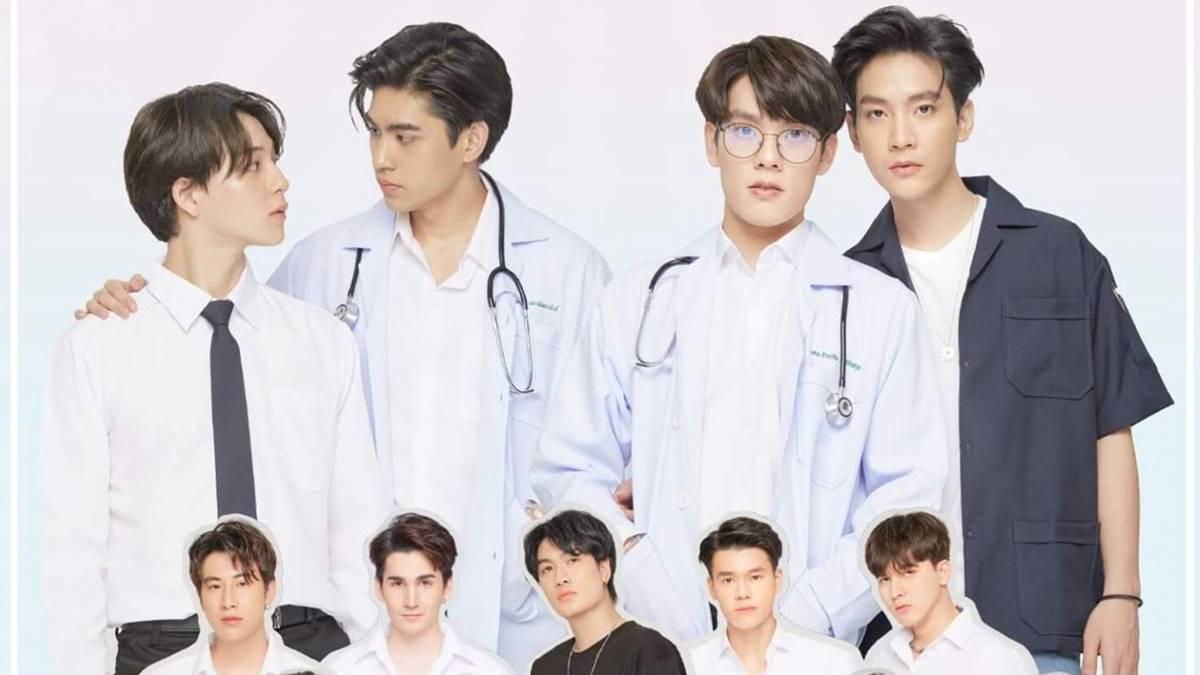Gen Y The Series cast