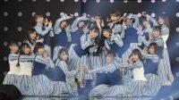Hinatazaka46 Tunda Pelaksanaan Konser di Tokyo Dome