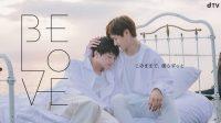 Lagu Unit Miyata Toshiya dan Tamamori Yuta Kis-My-Ft2 Mendapat Adaptasi Drama