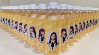SKE48 Luncurkan Produk Air Minum dalam Kemasan