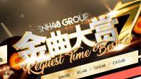 SNH48 7th Request Time Best 50 akan Digelar di Shanghai!