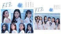SNH48 Terbitkan Cover Album Baru untuk Single 'F.L.Y' Usai Diprotes Fans Sun Rui