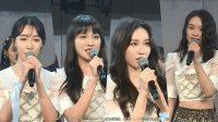 SNH48 Umumkan Member Generasi 14 untuk Team SII