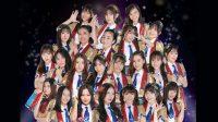 SGO48 Buka Audisi Member Generasi Kedua, Kandidat Harus Order Single Baru Sebelum Daftar