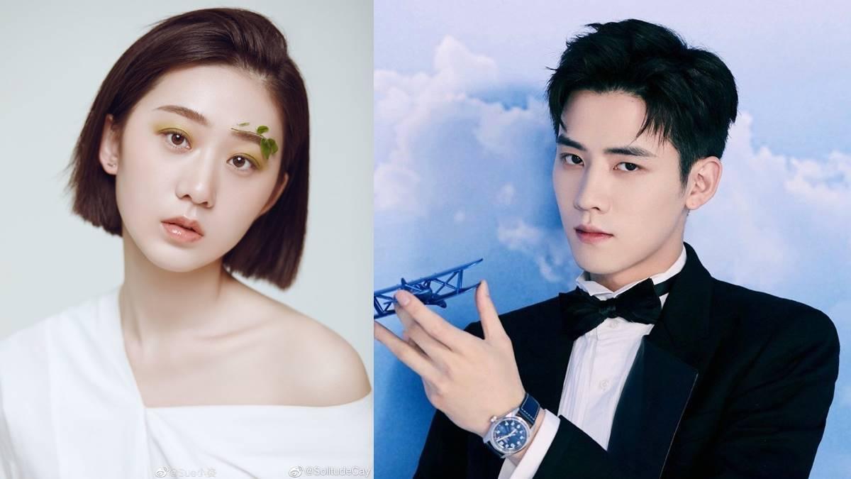 Sue Xiaozi Ren Hao R1SE