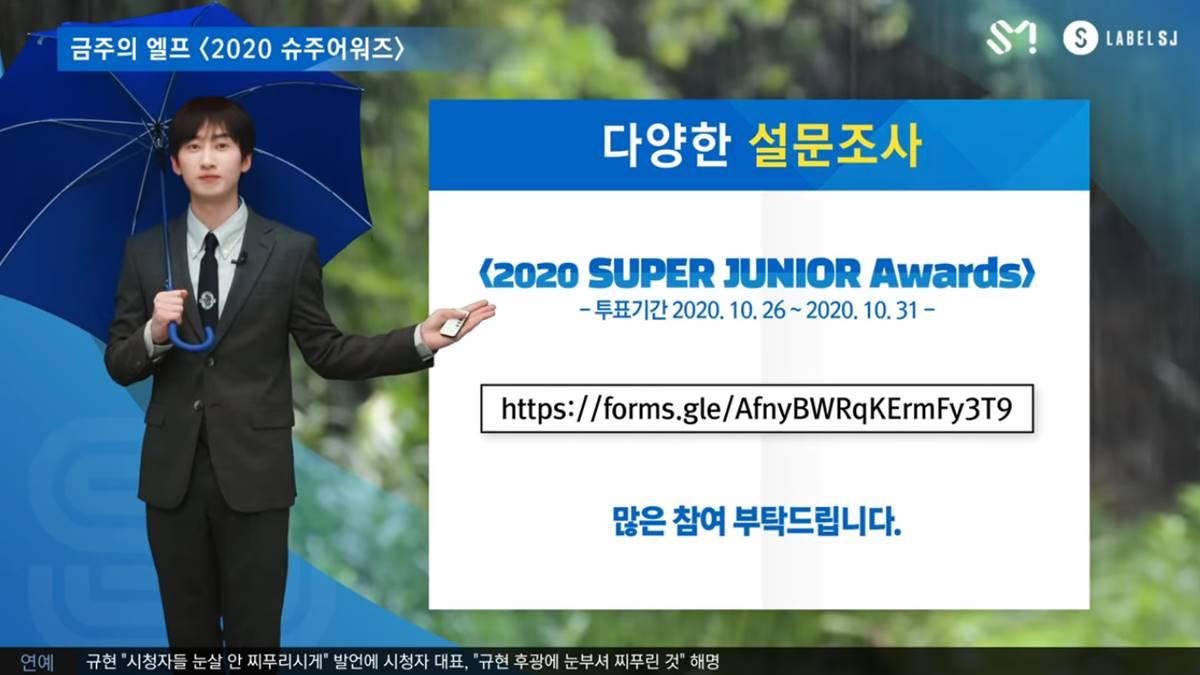 Super Junior Awards 2020