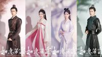 Drama 'The Blooms at Ruyi Pavilion' Mendapat Adaptasi Game