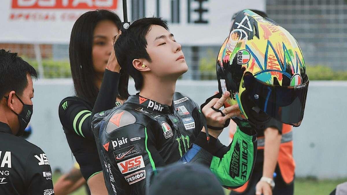 Wang yibo moto gp