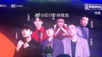 Inilah Barisan Mentor Survival Show 'Youth with You 3', Ada Jackson Wang GOT7!