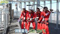AB6IX akan Rilis Variety Show Mereka 'AB4U' Season 2