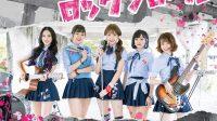AKB48 Team TP Unit 'The Puzzle5' Resmi Umumkan Detail Single Pertama Mereka