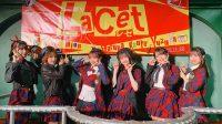 AKB48 New Unit 'Lacet'