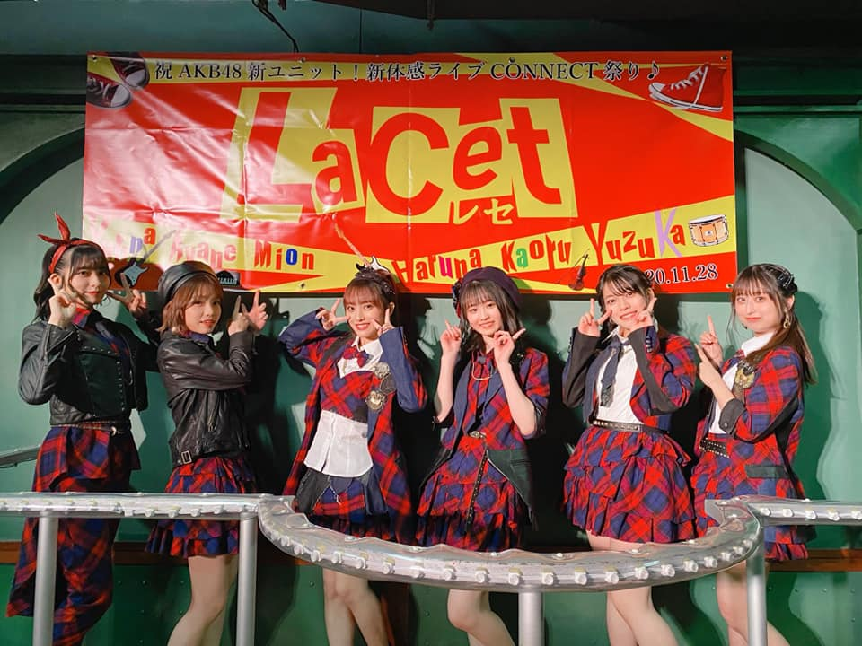 AKB48 New Unit 'Lacet'