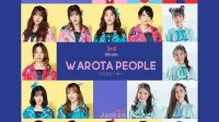BNK48 3rd Album 'Warota People' Senbatsu