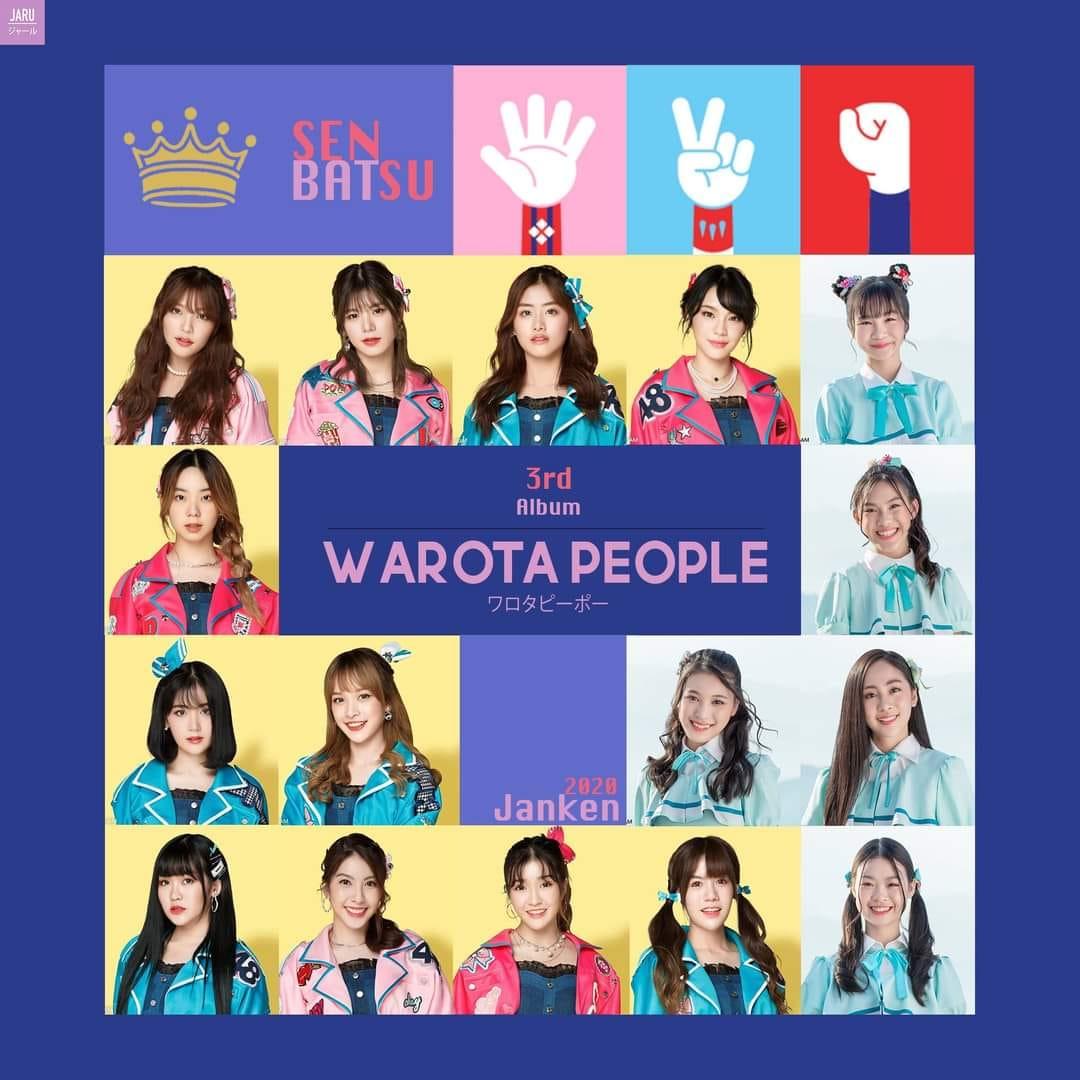 BNK48 3rd Album 'Warota People' Senbatsu