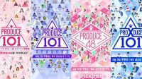 produce 101 series