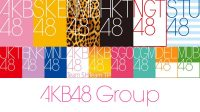 AKB48 GROUP Online Shop akan Ditutup Januari 2021