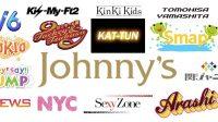Beri Kejutan Untuk Fans, Agensi Johnny's Akan Segera Mengupload Seluruh Video di Youtube