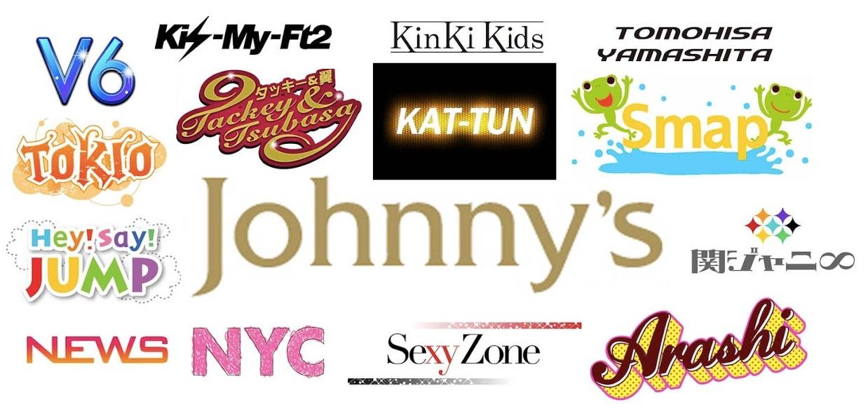 Johnny's Entertainment