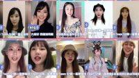 Jelang Sousenkyo, AKB48 Team SH Dapat Dukungan dari Eks CHUANG Hingga Sister Grup