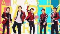 'This is Arashi' Album Baru Arashi Puncaki Chart Penjualan Mingguan