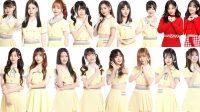BEJ48 akan Umumkan 9 Member Baru